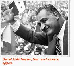 lider egipcio